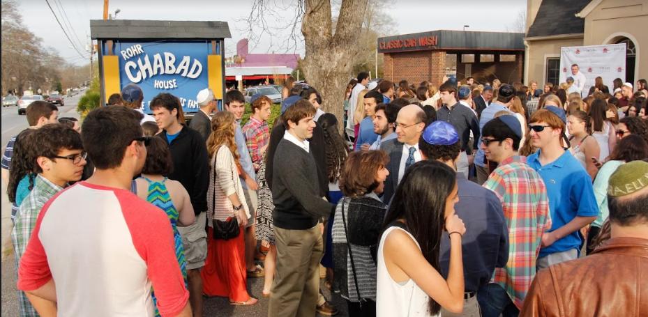 Jewish students at the University of Georgia