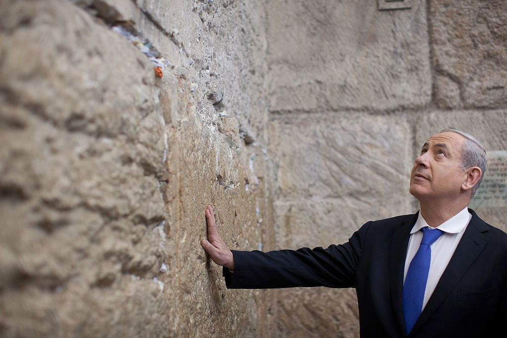 Israeli Prime Minister Benjamin Netanyahu At The Western Wall