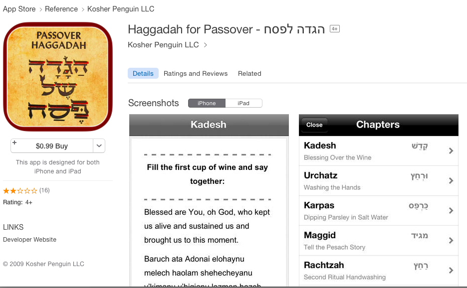 Haggadah for Passover iPhone app