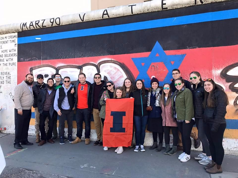 Jewish students at the University of Illinois at Urbana-Champaign