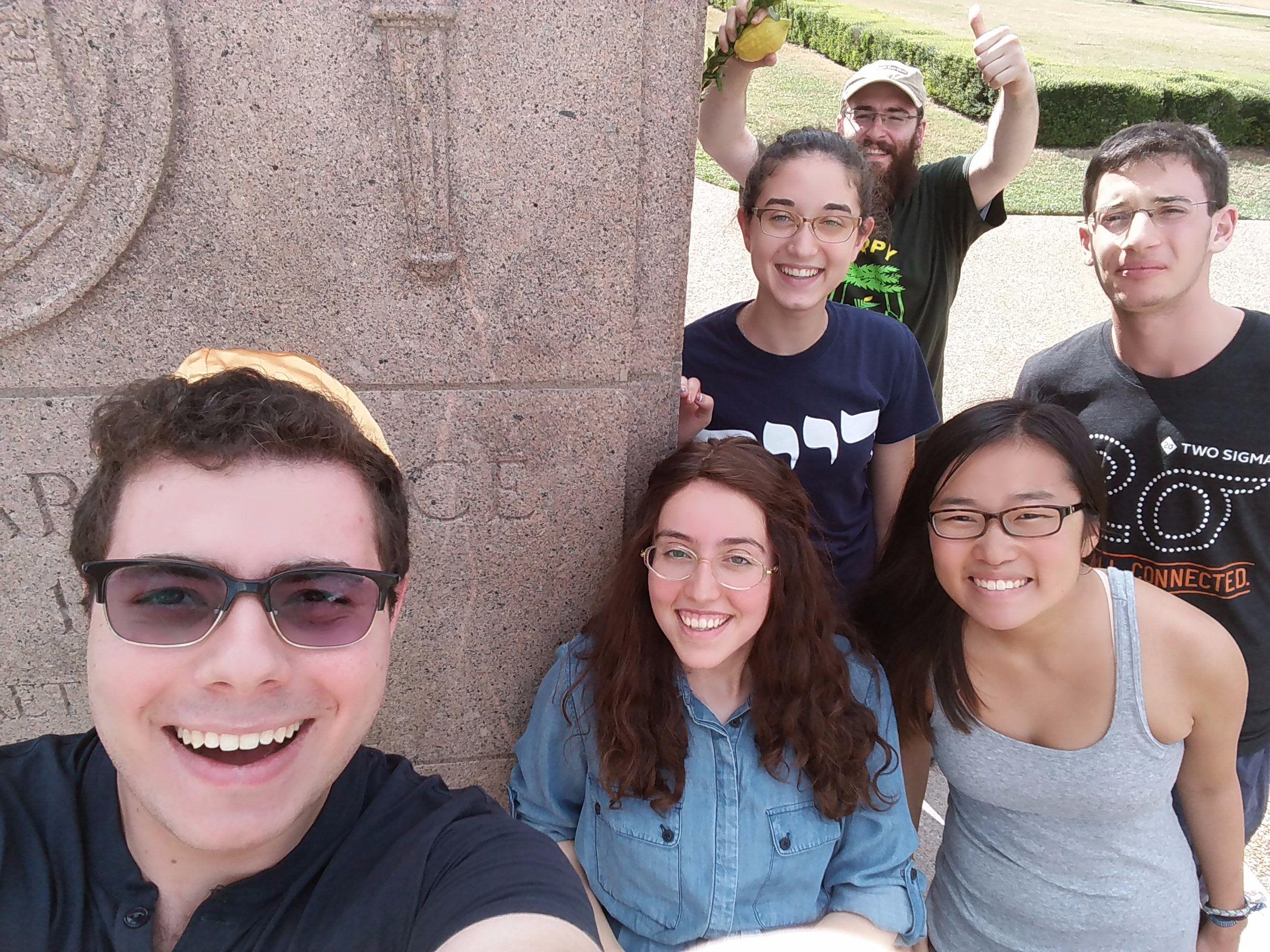 Jewish students at Rice University.