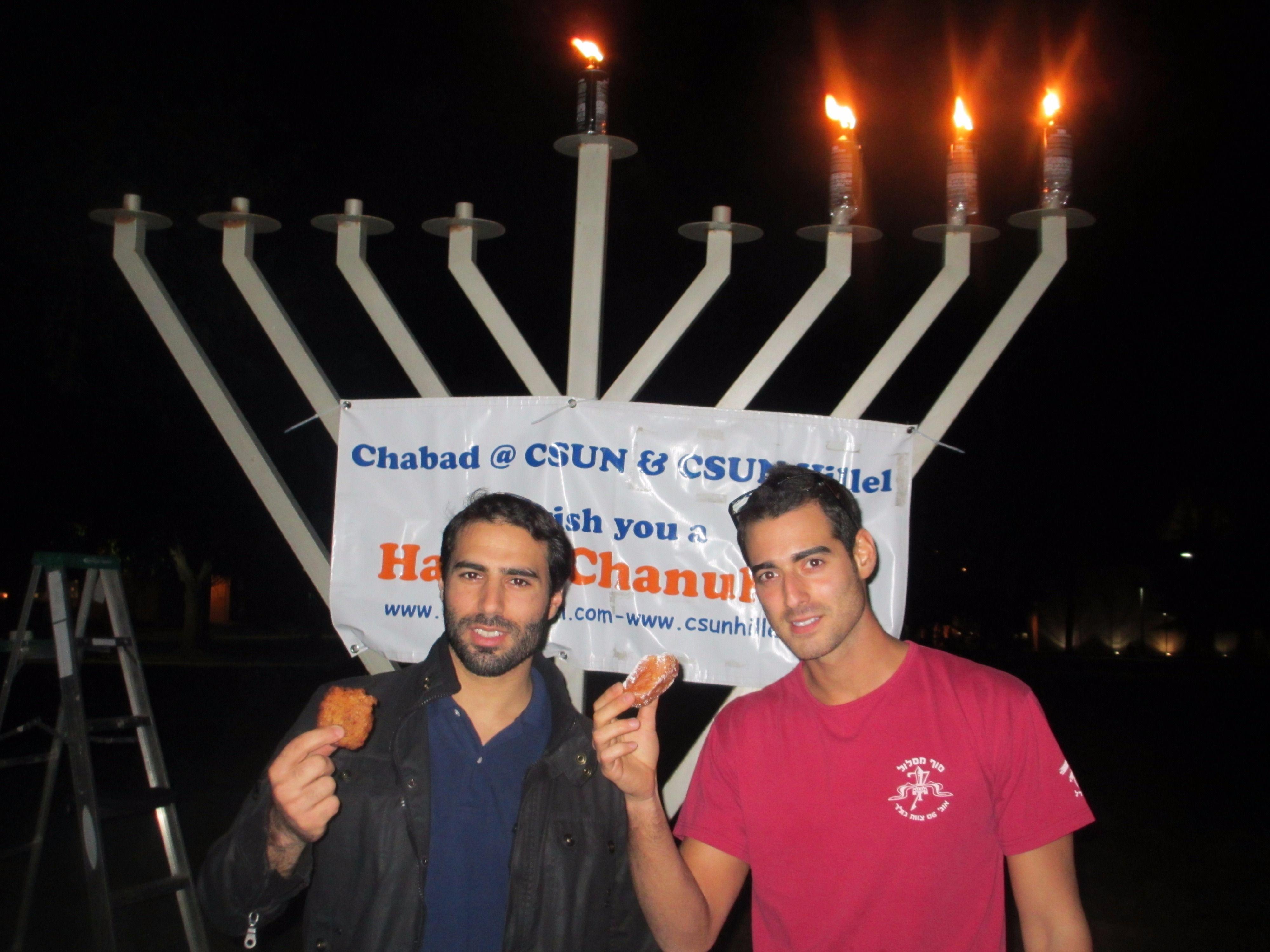 Jewish students at California State University, Northridge.