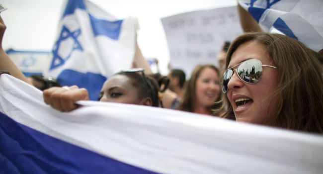 Pride:  Love of Israel is no longer such an uncomplicated affair.