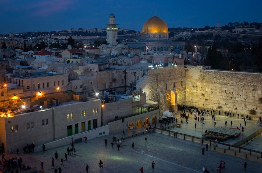 5 Reasons Why Trump's Trip Makes Christians Happy — Jerusalem Is Trending