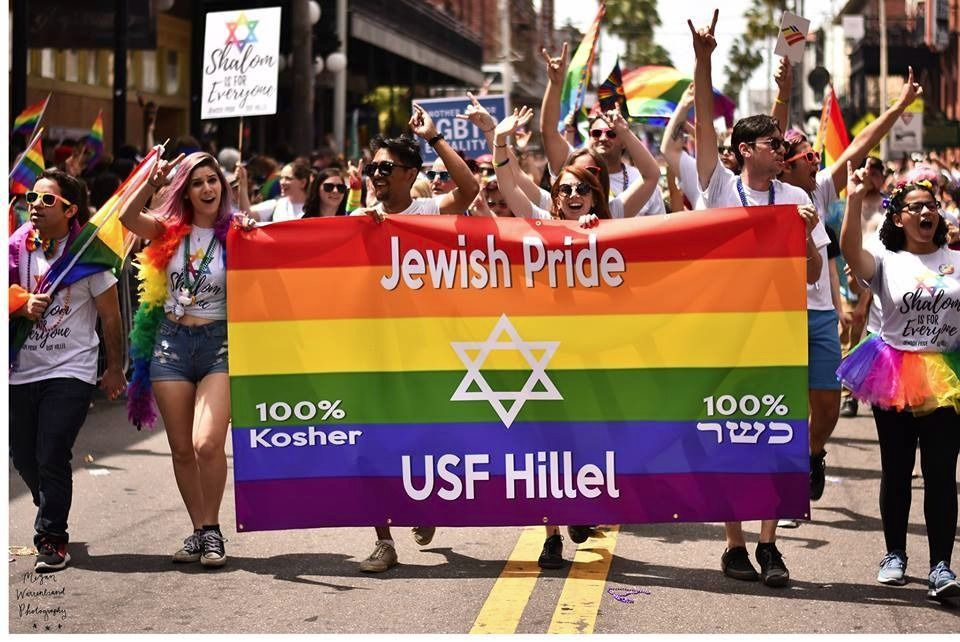 Jewish students from the University of South Florida Hillel march in a LGBT pride parade.