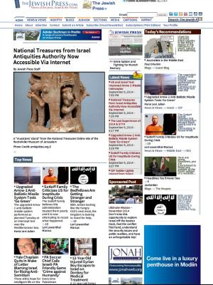 Screenshot of The Jewish Press website, showing a JONAH ad at the bottom.