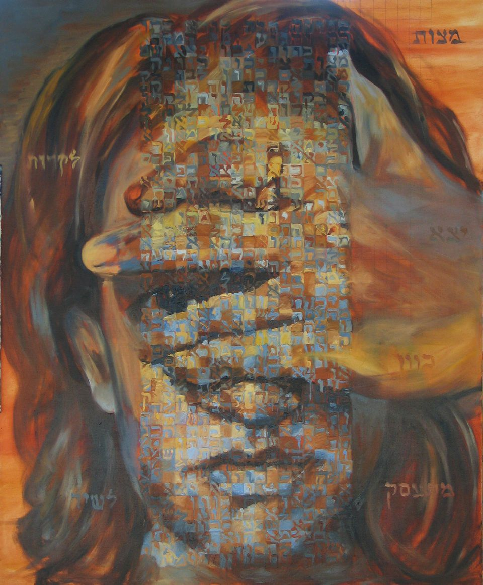 Tanya Fredman?s ?Keva,? oil on canvas, featured in the Drisha?s exhibit. (click to enlarge)