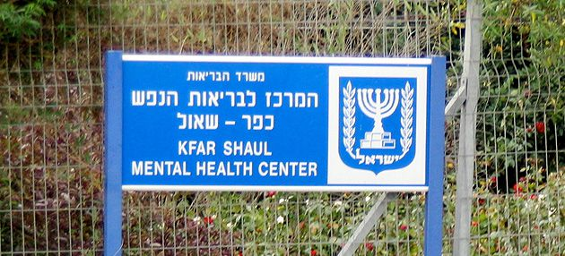 Men Only: Kfar Shaul, a psychiatric instition in Jerusalem, would be only for men under a proposal from Israel?s health ministry, the latest discussion of gender segregation to stir anger.