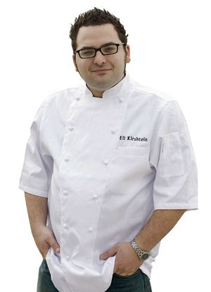 Eli Kirshtein
