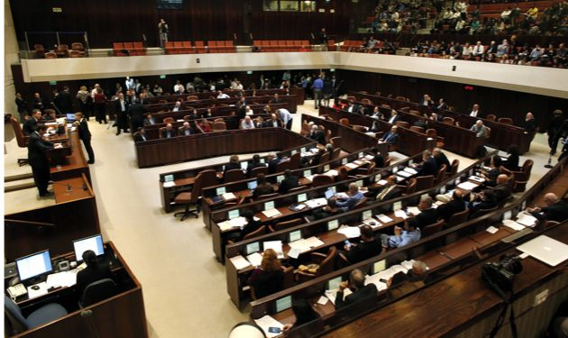 Diverging Opinions: Israel's Knesset, where its contentious politics plays out.