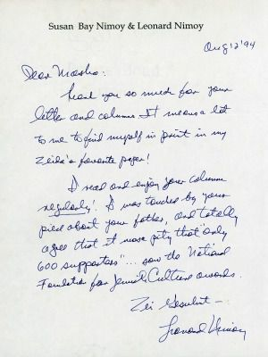 Letter from Leonard Nimoy to Masha Leon