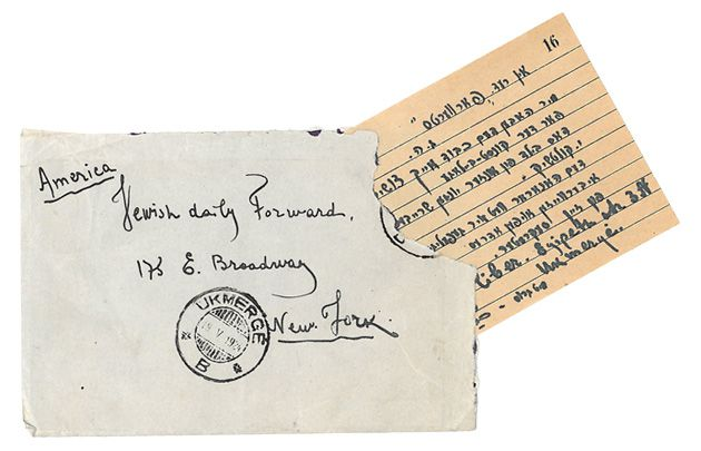 Letter from Lithuania: The U.S. Postal Service helped connect Yiddish writers in the Old World and New. This letter, asking for payment, was sent from Ukmerge in 1924.