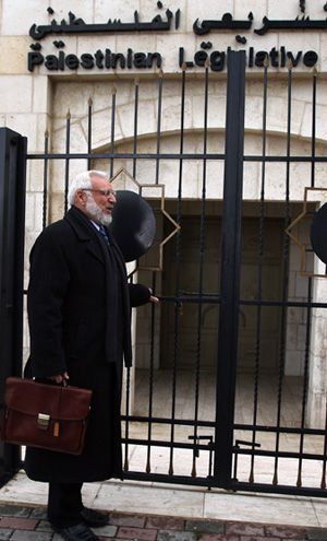 Locked Out: Hamas lawmakers were recently prevented from entering the West Bank Palestinian Legislative Council building.