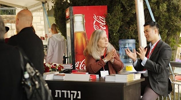 No Place Like 'Home': Marilynne Robinson recently appeared with fellow author Nam Le at an international writer's festival in Jerusalem.