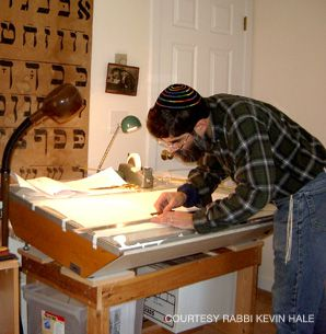 Scribe: Rabbi Kevin Hale was commissioned to create the megillah.