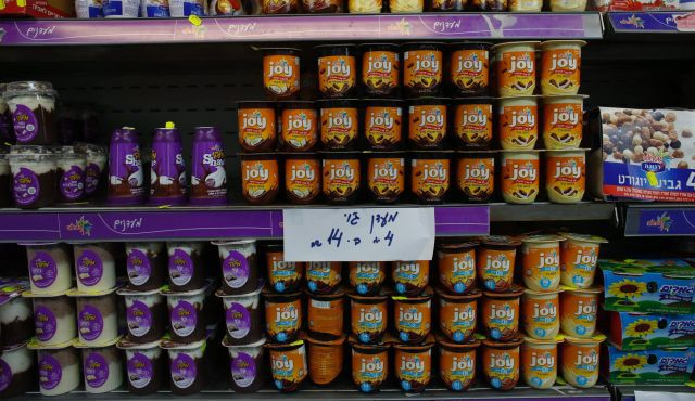 Overpriced: Milky (left), the pudding snack that has triggered a consumer protest in Israel.