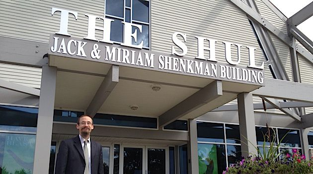 Campus: Dov Stein, head of academics at Michigan Jewish Institute, stands outside the entrance to The Shul, a $6 million synagogue in West Bloomfield, where some MJI classes are held.