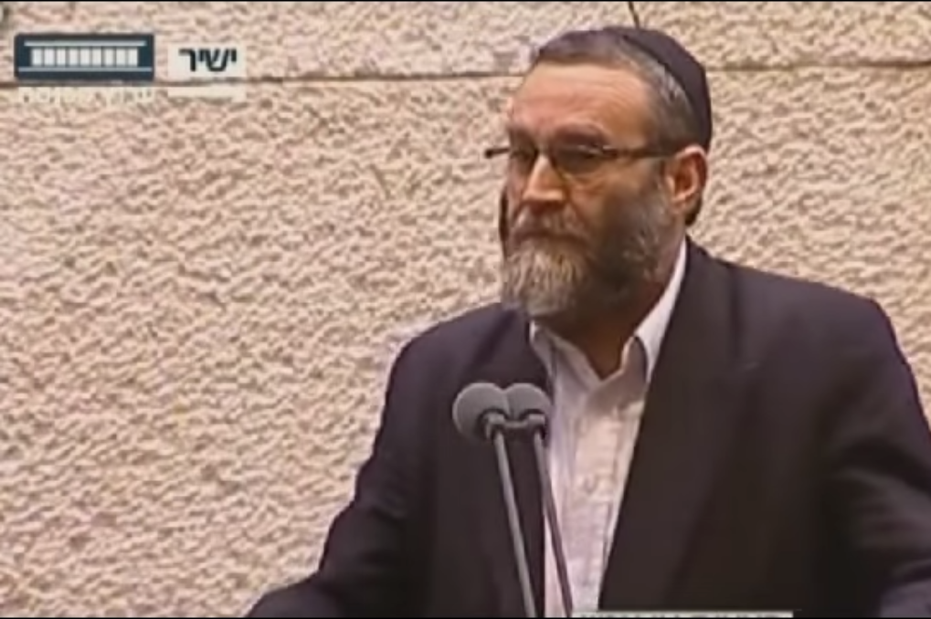 MK Moshe Gafni of the United Torah Judaism party