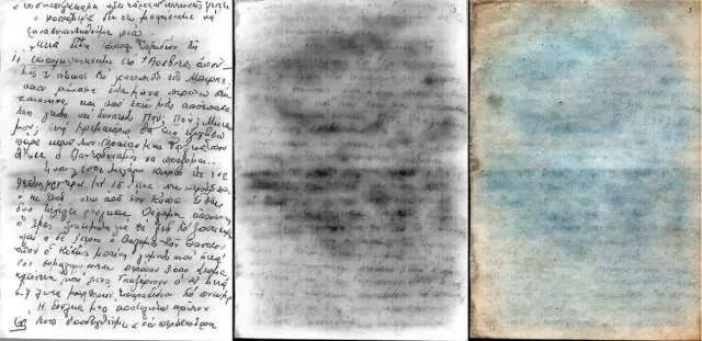 Aleksandr Nikityaev used spectral analysis to expose textual outlines that were invisible to the naked eye.