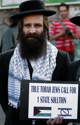 Anti-Zionist: The ultra-orthodox Neturei Karta also pose problems for advocates of Jewish inclusion.