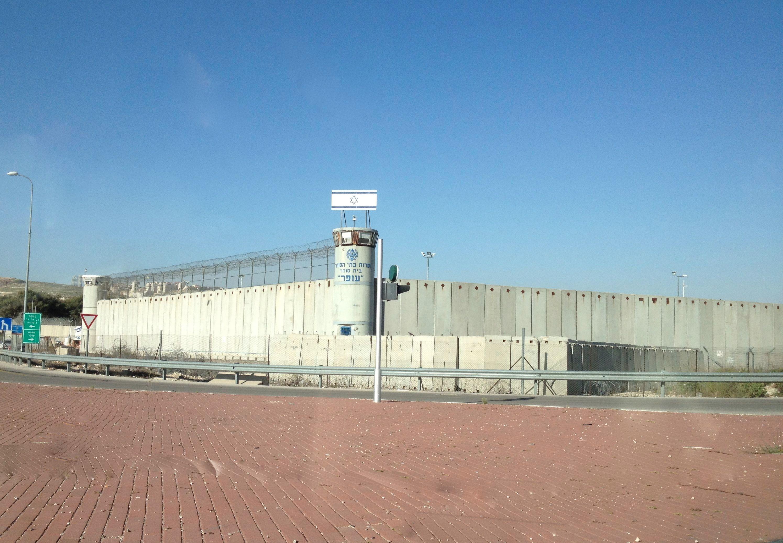 An Israeli prison.