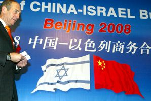 BANNER YEAR: Jewish organizations are divided over whether to support the Olympics in China, one of Israel?s key trading partners.