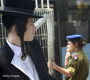 The growth in the number of Israelis avoiding military service, including the ultra-Orthodox, has led to the creation of a new program allowing for a year of national service.