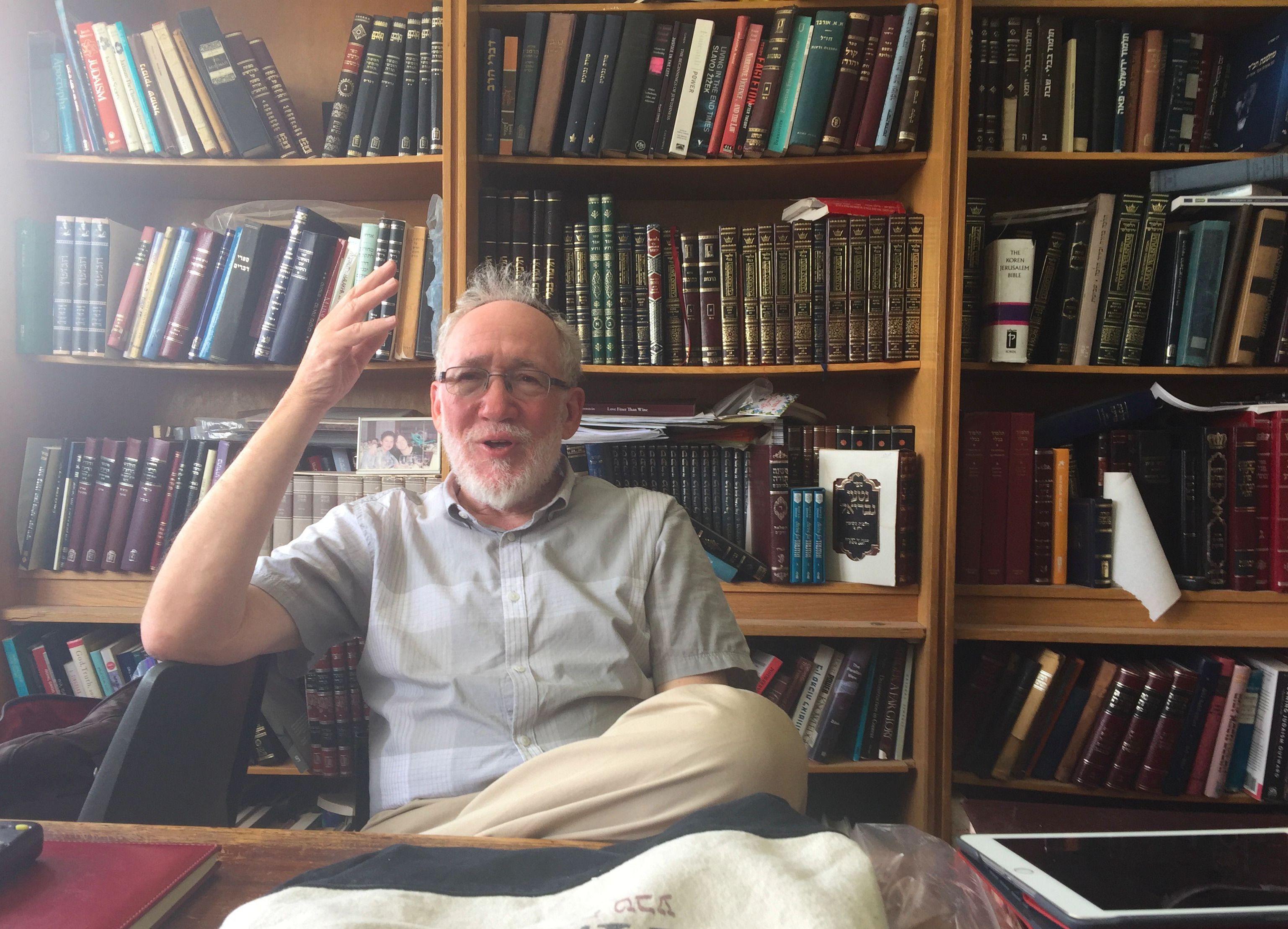 Rabbi Daniel Landes