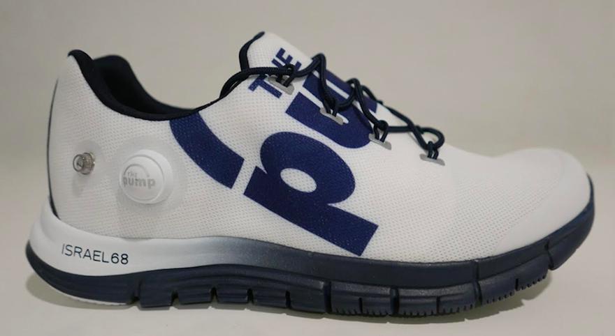 "Reebok ""Israel 68"" commemorative sneaker"