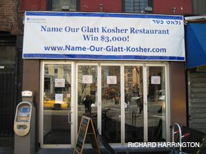 What?s In a Name?: The new glatt kosher restaurant is holding a naming contest.
