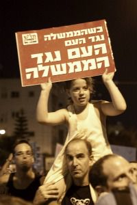 Learning Early: Many middle-class Israelis brought their children to the demonstration.