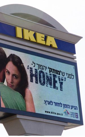 Billboard Bluster: Israel?s ad campaign backfired among some American Jews who maintain close ties to Israel.