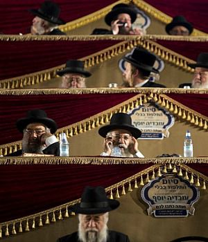 Rabbis watch during the celebration of the Daf Yomi in Israel this week.