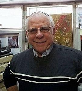 David Bedein