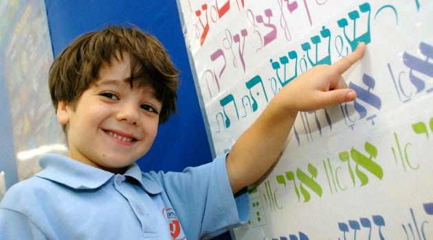 Dwindling Number: A student at Sholem Aleichem College in Melbourne, Australia, one of the few non-Orthodox schools where Yiddish is a key part of the curriculum.