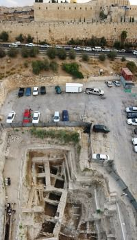 Disputed History: An aeriel view of the entrance to the City of David in Jerusalem. Israel handed over the national park to a group that emphasizes only its Jewish history.