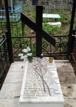 Grave of Andrei Yushchinsky, a Ukrainian schoolboy whose 1911 murder was blamed on Jews.