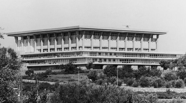 Symbol of Democracy: The Knesset building symbolizes the democratic nature of Israel. But many Israelis believe Jewish law should take precedence over democratic values.