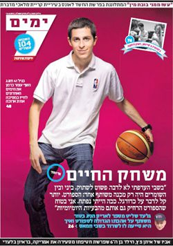 Gilad?s Gig: Former Hamas prisoner Gilad Shalit is covering the NBA Finals.
