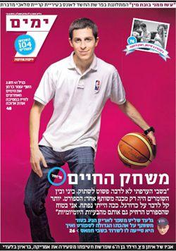 Gilad?s Gig: Former Hamas prisoner Gilad Shalit is covering the NBA Finals.