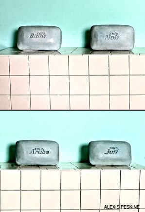 DIRTY: For the piece above, Peskine inscribed bars of soap with the words 'Sale Blanc' ('Dirty White'), 'Sale Noir' ('Dirty Black'), 'Sale Arabe' ('Dirty Arab') and 'Sale Juif' ('Dirty Jew').