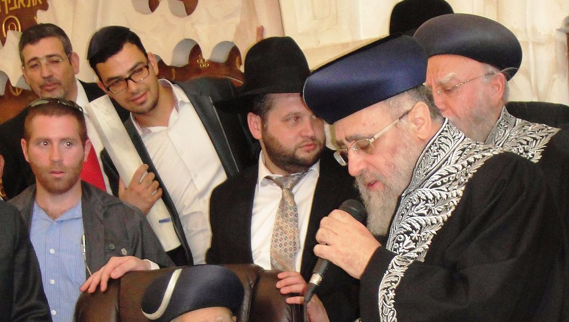 Rabbi Yitzhak Yosef.