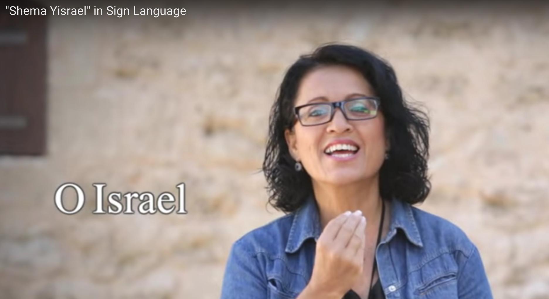 """Shema Yisrael"" in sign language."
