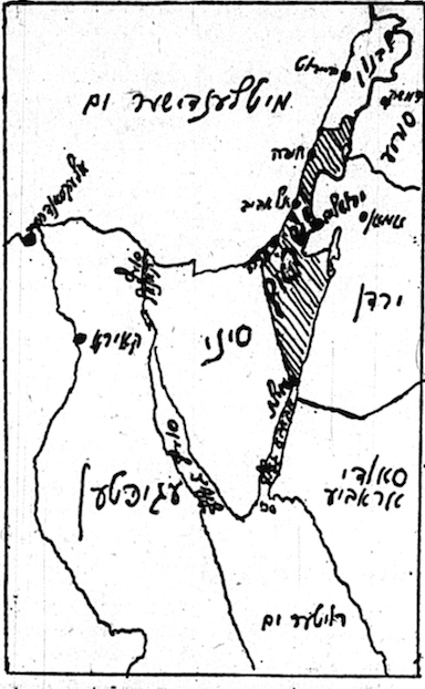 A hand-drawn map of the six-day war from the Yiddish Forverts.