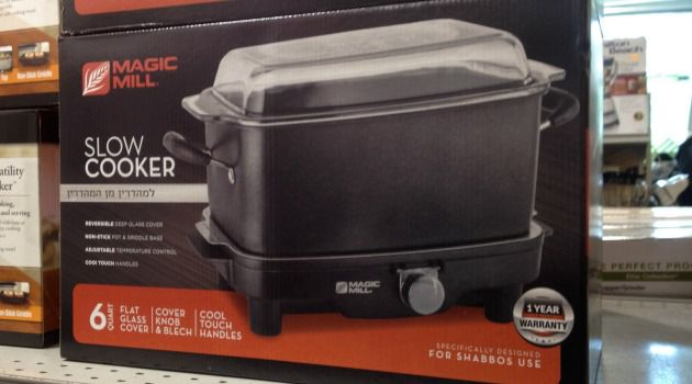 A slow cooker designed for Shabbat-use for sale at Buzz Electonics.