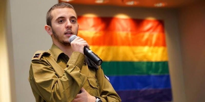 Shachar Erez, the first transgender officer in the Israeli military, is currently on a U.S. speaking tour.