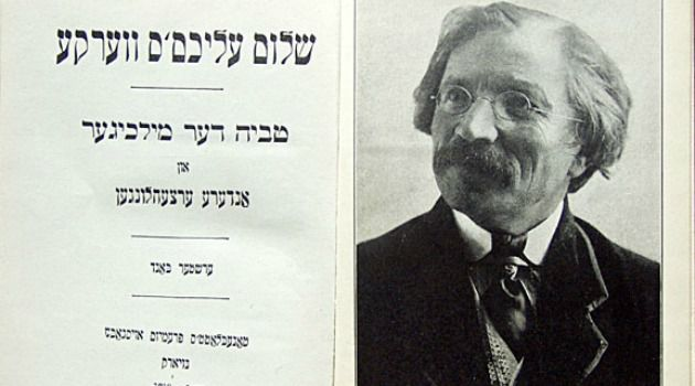 50 Years Ago: Yiddish speakers in Israel pushed back against efforts to ban Yiddish works, including those of Sholem Aleichem.
