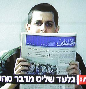 Alive: A scene from a recently released video of Israeli soldier Gilad Shalit. The video was released by Hamas after Israel released 20 Palestinian prisoners.