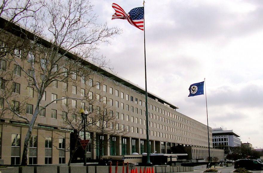 U.S. State Department building, Washington, D.C.