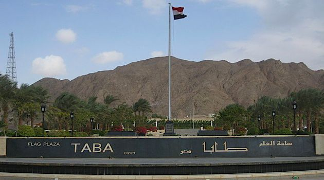 A tourist bus exploded in Taba, Sinai, just after leaving Israeli territory.